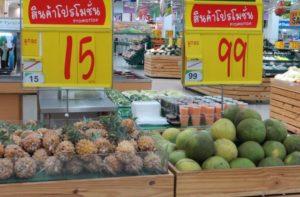 Цены на Пхукете