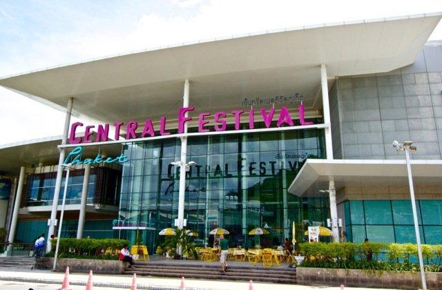 Торговый центр Central Festival на Пхукете