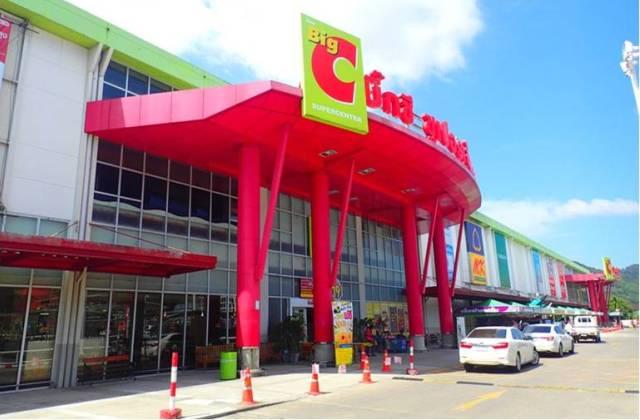 Гипермаркет Биг Си на Пхукете
