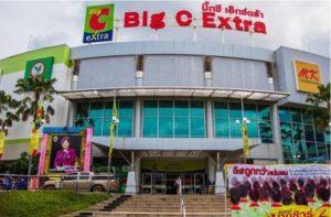 Магазин Биг Си в Паттайе