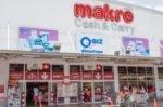 Супермаркет Макро в Паттайе
