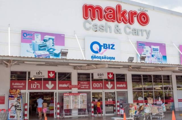 Магазин Макро в Паттайе