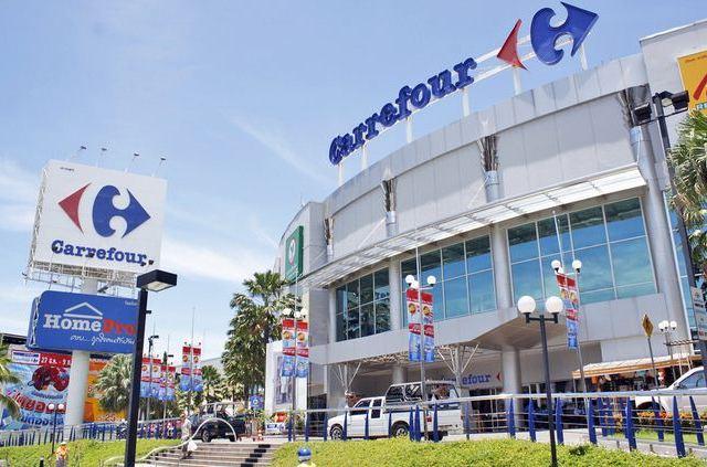 Carrefour на Бали