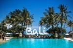 Виза на Бали для граждан России