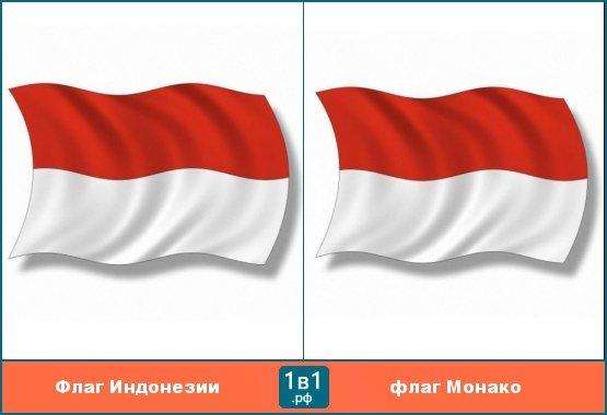 Флаги Индонезии и Монако