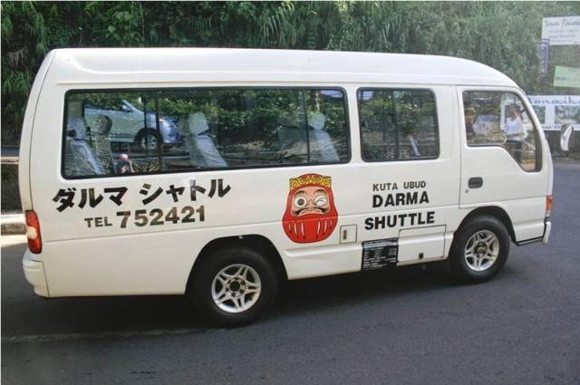 Транспорт на острове Бали
