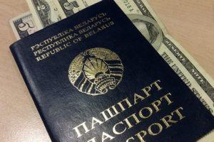 Виза во Вьетнам для белорусов