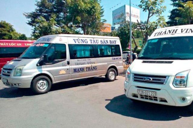 Как добраться из Хошимина в Вунгтау