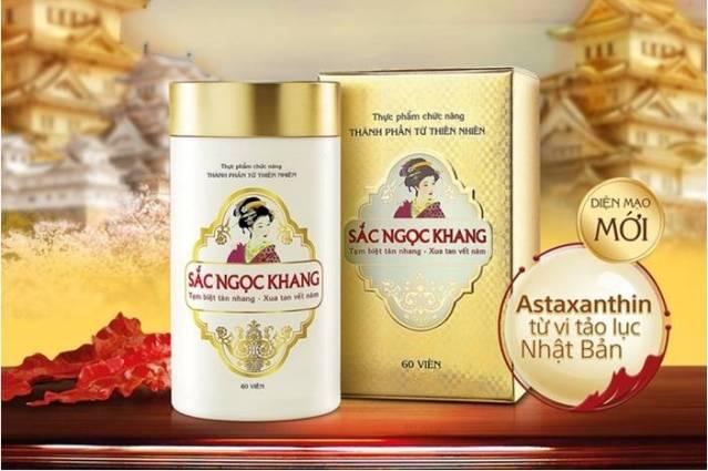 Косметика из Вьетнама