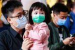 Вьетнам во время коронавируса