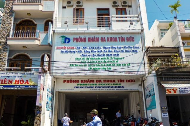 Prestige госпиталь в Нячанге