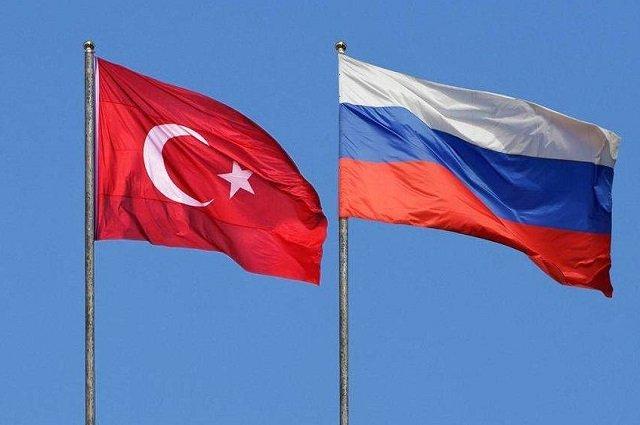 Флаг Турции и России