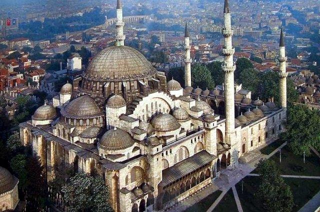 Мечеть Хюррем