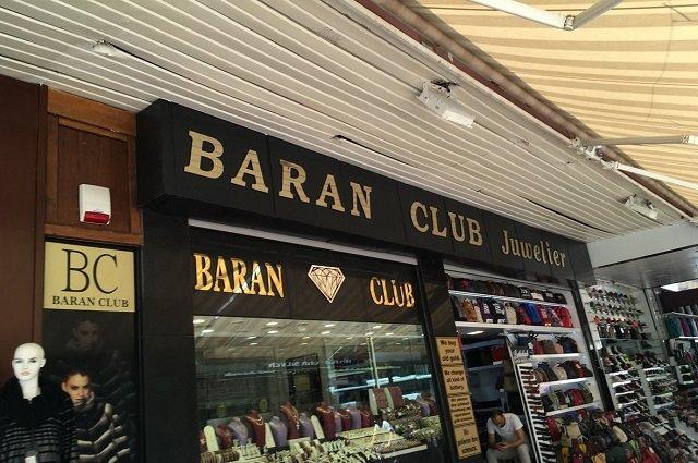 Baran Club