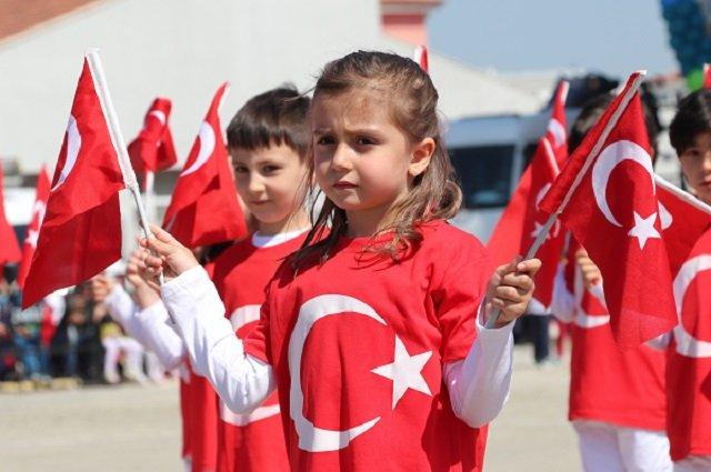День национального суверенитета и детей