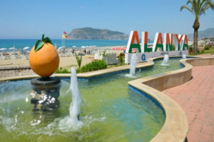 Алания
