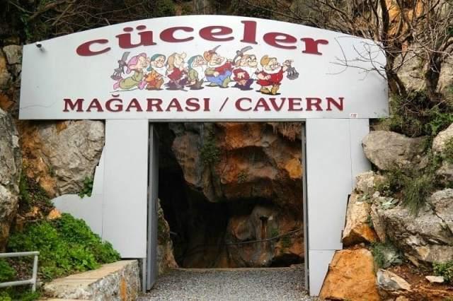 Пещера гномов