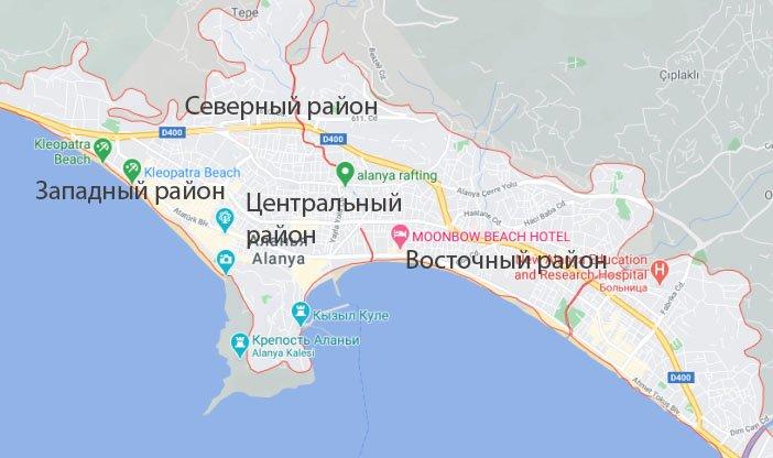 Районы Алании