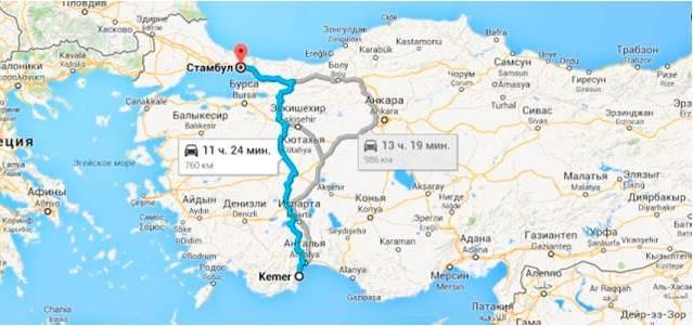 Как добраться из Стамбула до Кемера