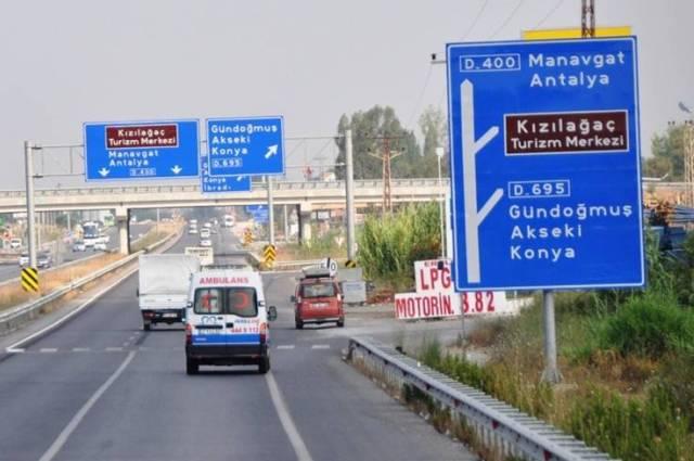 Как добраться из Стамбула до Сиде