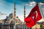 Список запрещенных и ограниченных товаров для вывоза из Турции